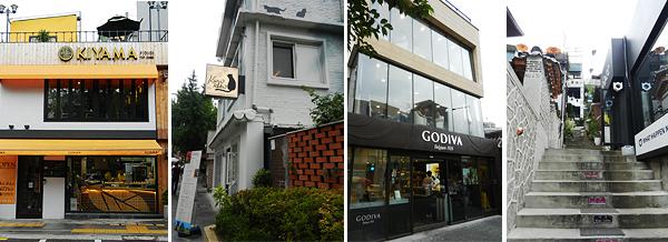 街道两侧有多家咖啡厅和世界各国风味的餐厅